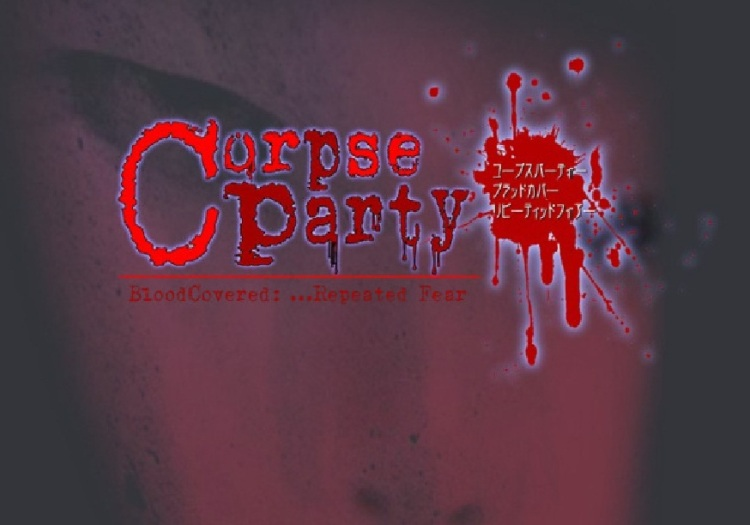 corpse_party_logo2